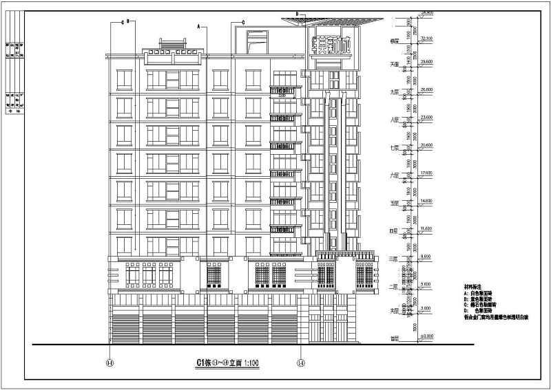 新城市住宅区高层住宅建筑设计CAD施工图ui吗视觉传达v高层属于图片